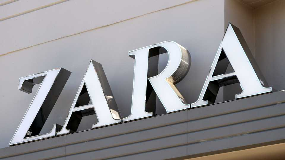 Clothing Zara Uk